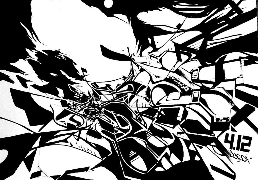 Sketch-Nadib-Bandi-Abstract-Graffiti